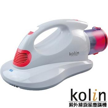 Kolin歌林 旋風塵蹣機KTC-LNV308M