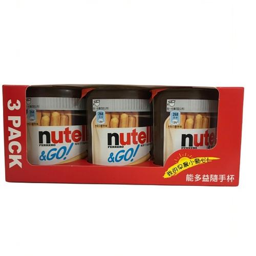 Nutella能多益 隨手杯(52g*3入/組)