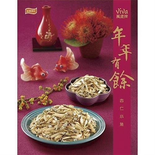 萬歲牌 年年有餘堅果禮盒(480g)
