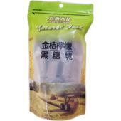 《良農食品》黑糖塊(金桔檸檬口味)(220g/包)