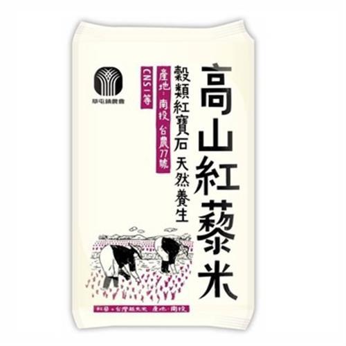 大倉 高山紅藜米(1.5kg CNS一等米)