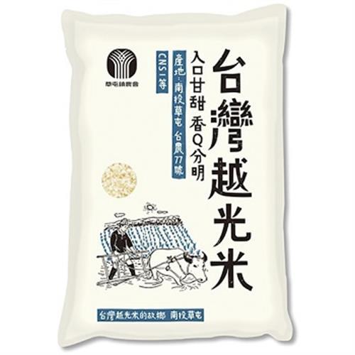 大倉 台灣越光米CNS一等(2.5kg)