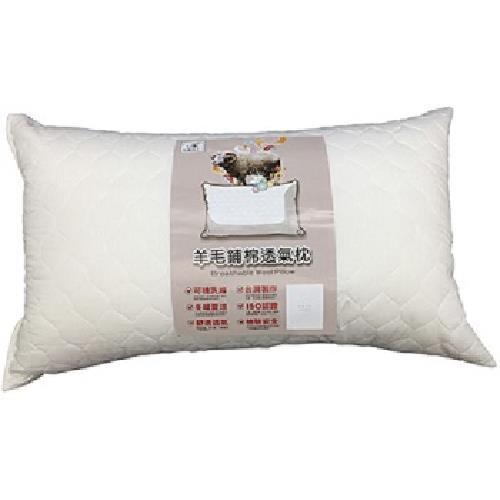 台灣製可機洗健康羊毛枕(45x75cm)