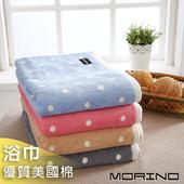 《MORINO》美國棉圓點浴巾(粉紅)