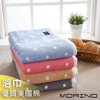 MORINO 美國棉圓點浴巾(粉紅)