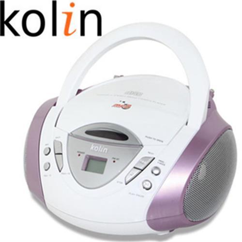歌林kolin 手提音響 KCD-W7081M