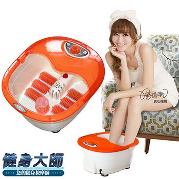 健身大師 限量特仕版陶瓷溫熱按摩足療機(泡腳機/足底桑拿)-溫暖橘(溫暖橘)