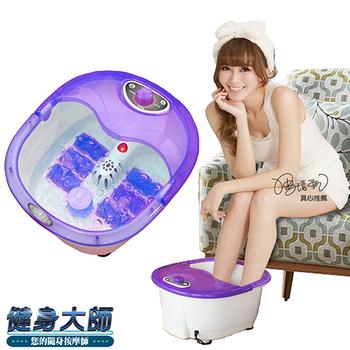 健身大師 新世代陶瓷溫熱按摩足療機(泡腳機/足底桑拿)-紫羅蘭(紫羅蘭)