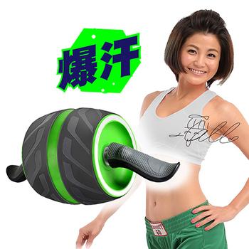 GTSTAR 爆汗款人魚線核心訓練機(環保綠)