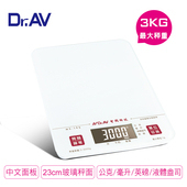 《Dr.AV》超薄冷光耐用 電子秤(MS-195)