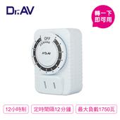 《Dr.AV》太簡單節能省電 定時器(JR-1212)