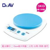 《Dr.AV》日式萬用時尚電子秤 (XT-3K)