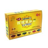 《金蔘》頂級葉黃素膠囊(500毫克/顆,60顆/盒)