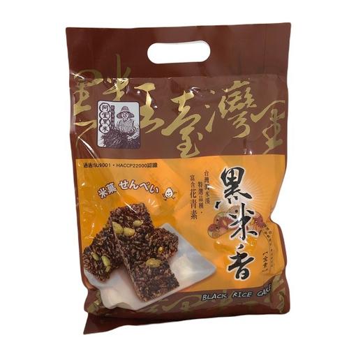 《阿堂》黑米香(300g+-9g/包)