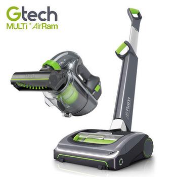 英國 Gtech 小綠 AirRam + Multi Plus 無線吸力不衰弱吸塵器(第二代超值組)