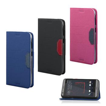 《YANG YI 揚邑》HTC Desire 530金沙撞色車線側立隱藏磁扣皮套(黑色)