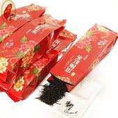 ~五啢八茶莊~ ~日月潭阿薩姆紅茶 75g鐵罐裝