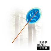 《風信子HYASINTH》專利香氛芳香棒-18入裝(芬多精)