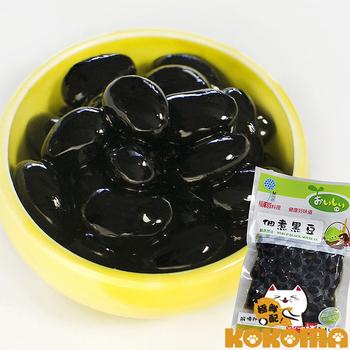 《極鮮配》黑密丹波黑豆(1350G±10%/盒*2盒)
