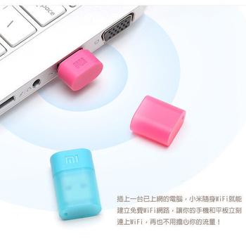 小米 隨身WiFi 無線分享器(黑色)
