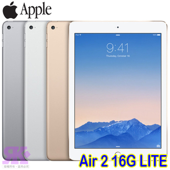 Apple iPad Air 2 WiFi+Cellular(4G LTE) 16GB平板電腦(銀色系)