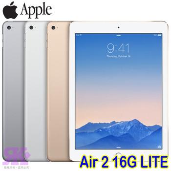 Apple iPad Air 2 WiFi+Cellular(4G LTE) 16GB平板電腦(金色系)