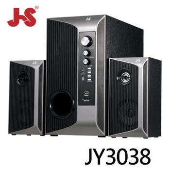 JS 淇譽 JY3038 魔羯座 2.1聲道 3600W 全木質藍芽喇叭 藍牙喇叭(JY3038)