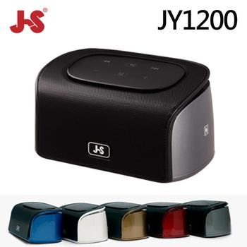 JS 淇譽 JY1200 攜帶式藍牙喇叭(銀灰色)
