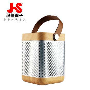 JS 淇譽 JS 淇譽 JY1008 手提可攜式藍牙音箱喇叭(JY1008)