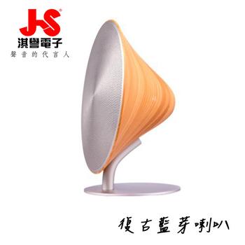 JS 淇譽 JS 淇譽 JY1007 桌上型 Bluetooth 藍牙音箱可攜式喇叭(JY1007)