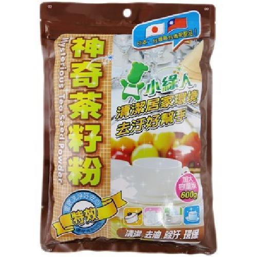 《小綠人》神奇茶籽粉(600g/包)