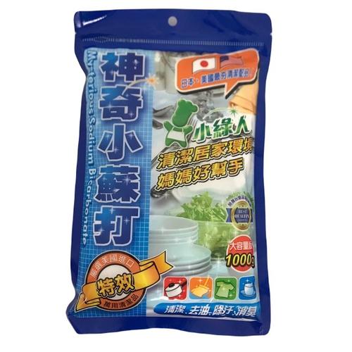 《小綠人》神奇小蘇打(1000g/包)