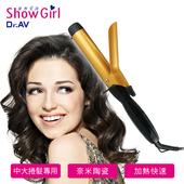 《Dr.AV》ShowGilr 時尚金奈米陶瓷造型捲髮棒(32mm)