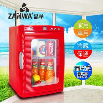 《ZANWA晶華》冷熱兩用電子行動冰箱/冷藏箱/保溫箱/孵蛋機(CLT-25L)