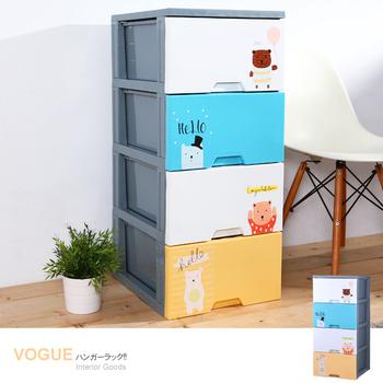 MR.BOX 嗨小熊 DIY組裝式 四層收納櫃 (104L);收納箱/整理箱/收納盒/衣櫥/鞋櫃/衣櫃/玩具櫃/玩具箱