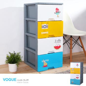 MR.BOX 我愛夏天 DIY組裝式 四層收納櫃 (104L);收納箱/整理箱/收納盒/衣櫥/鞋櫃/衣櫃/玩具櫃/玩具箱