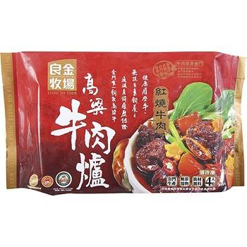良金 高粱牛肉爐(1300g-紅燒牛肉)