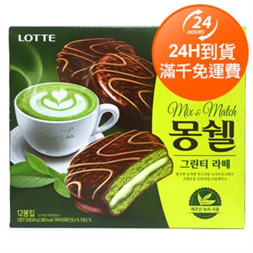 LOTTE樂天 抹茶拿鐵 巧克力派(360g,12入/盒)