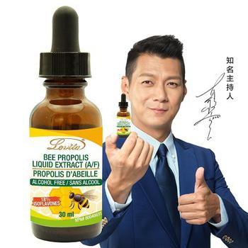 ★結帳現折★Lovita愛維他 蜂膠滴液(18%生物類黃酮)30ml(單瓶)