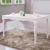 《Homelike》穗梨4.3尺餐桌