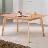 《Homelike》原田5尺餐桌-原木色