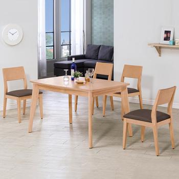 《Homelike》遠藤4.3尺餐桌椅組(一桌四椅)-原木色(原木色)