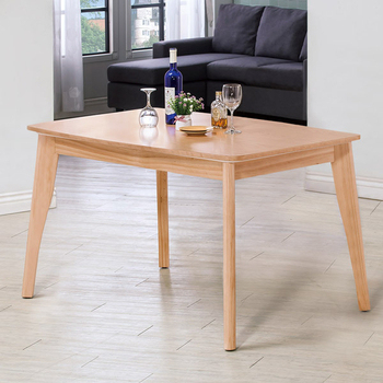 《Homelike》遠藤4.3尺餐桌-原木色(原木色)