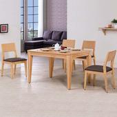 《Homelike》淺野4尺餐桌椅組(一桌四椅)(原木色)