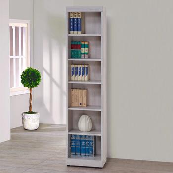 Homelike 蘭琪1.3尺開放書櫃(白栓木紋)