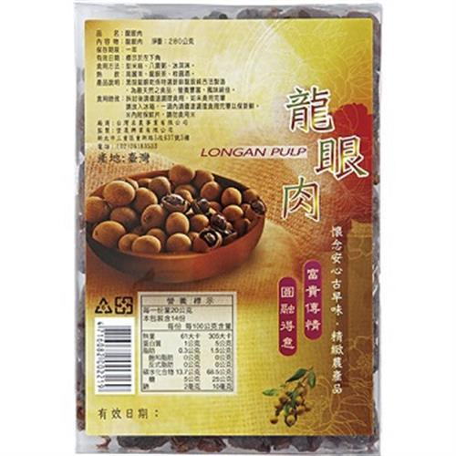 龍眼肉(280g/盒)