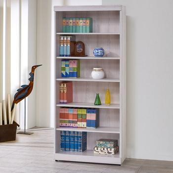 《Homelike》蘭琪2.7尺開放書櫃(白栓木紋)