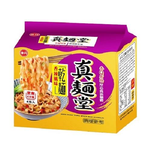 真麵堂 香辣風味乾麵(90g*4入/袋)