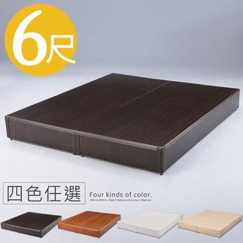 《Homelike》諾希六分床台-雙人加大6尺(四色可選)(胡桃木紋)
