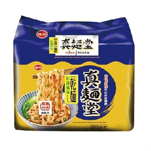 真麵堂 炸醬風味乾麵(90g*4入/袋)